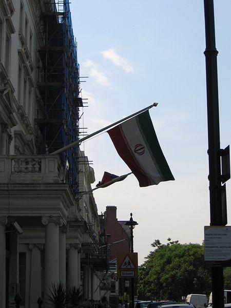 שגרירות איראן בלונדון - נזנין זגארי-רטקליף