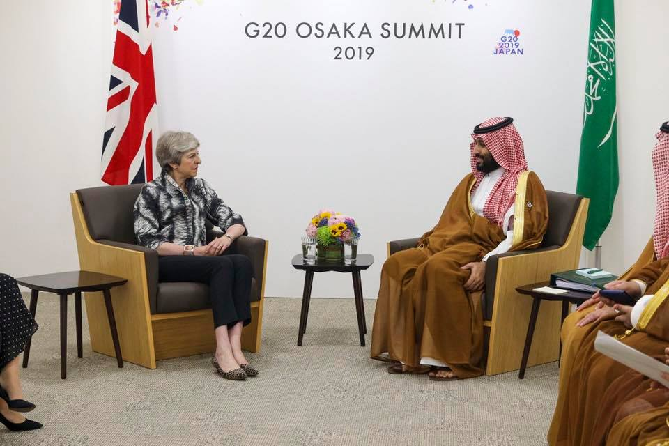ת'רזה מיי ומוחמד בן סלמאן - ה-G20